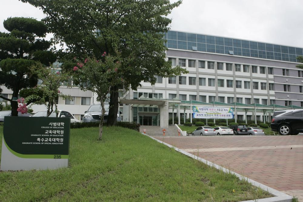 Đại học nghệ thuật Daegu
