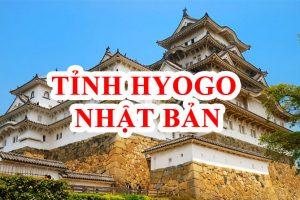 Danh sách 26 trường đại học ở Hyougo